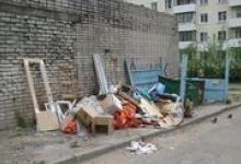 Уборкой дворов занялись мастера паркура в Дзержинске