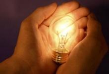 Городское хозяйство должно быть энергоэффективным
