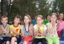 """Отдых детей в оздоровительном лагере """"Космос"""""""