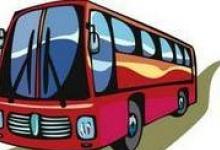 В Дзержинске подорожает проезд на общественном транспорта