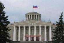 Дзержинск занял 95 место в сотне самых счастливых городов