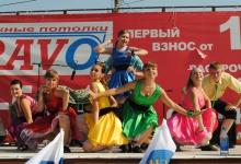 танцевальный коллектив города Дзержинска