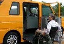 Кто поедет на социальном такси?