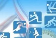 В уходящем году в Дзержинске прошло более 50 спортивных мероприятий