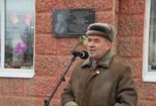 В Дзержинске появилась памятная доска Акиму Климахину