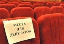 Состав комитетов Городской Думы изменился
