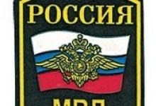Депутаты Городской Думы Дзержинска окажут помощь Министерству внутренних дел