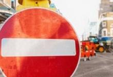 Улицу Буденного закрывают для проезда на две недели