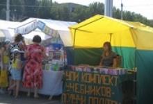 В Дзержинске открываются школьные базары