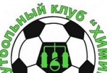 """Дзержинский """"Химик"""" готовится к новому футбольному сезону"""