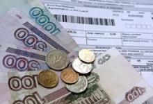 Плата за общедомовые нужды в поселке Бабушкино достигает 900 рублей