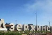 Дзержинск может получить статус особой экономической зоны