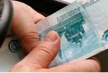 В Дзержинске водитель получит уголовное наказание за взятку