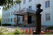 В Дзержинске открыли мемориальную доску в память о первом директоре Центральной