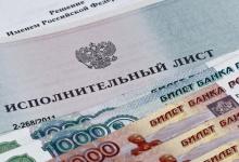 Дзержинских должников по алиментам планируют лишать свободы