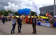 День города Дзержинска - 2017: праздник в самом разгаре!