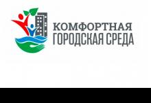 В Дзержинске выбрали 25 дворов-счастливчиков для благоустройства по программе фо
