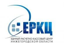 В Дзержинске пункты приема платежей ЕРКЦ переезжают
