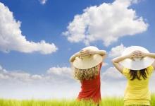 В Дзержинске детям из трудных и неполных семей предлагают бесплатный отдых