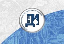 В Дзержинском политехе приемная кампания начнется 20 июня