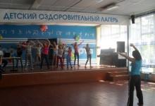 """В подготовку детского лагеря """"Город спорта"""" к лету вложили более 3 миллионов руб"""