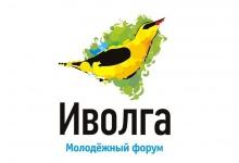 Молодежь Дзержинска отправилась на форум iВолга-2017