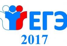 Дзержинские выпускники завтра будут сдавать ЕГЭ по русскому языку