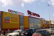"""В Дзержинске водитель погрузчика сбил 10-летнюю девочку в гипермаркете """"Карусель"""