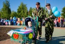 В Дзержинске 8 июня состоялся Парад колясок - 2017