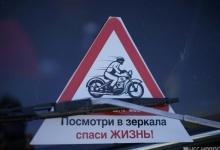 В Дзержинске мотоциклист без прав нарушил ПДД и устроил автоаварию