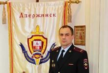 Начальник Управления МВД по Дзержинску Владимир Чумазин проведет личный прием