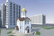 """В Дзержинске рядом с торговым центром """"Меркурий"""" строится часовня"""
