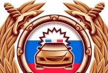В Дзержинске набирают сотрудников в Управление ГИБДД