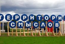 Представители дзержинской молодежи приняли участие во всероссийском форуме