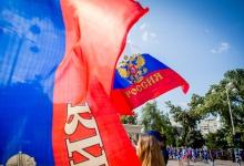 Фотоквест «Горжусь Россией!» пройдет в Дзержинске