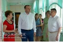 В Дзержинске началась проверка готовности образовательных учреждений к новому уч