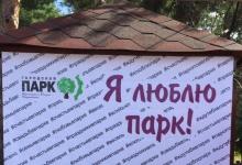 В Дзержинске можно бесплатно прийти  в зоопарк