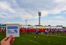 День физкультурника в Дзержинске отметят спартакиадой лагерей