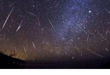 Над Дзержинском прольется «звездный дождь»