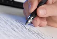 Житель Дзержинска наказан штрафом за подделку документов в суде