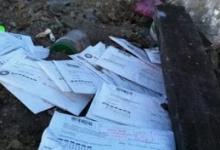 Свалку вскрытых посылок обнаружили в лесу под Дзержинском