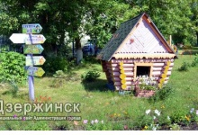 В Дзержинске выбрали победителей конкурса «Территория детства»
