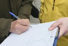 Четыре кандидата примут участие 10 сентября в довыборах в Городскую Думу города