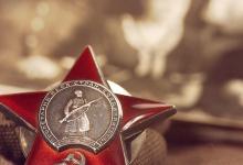 В Дзержинске ведется поиск родственников защитников Отечества
