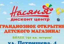 Кукольный театр покажет спектакль на улице в Дзержинске