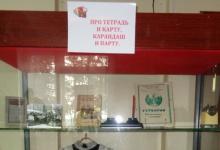 Выставка о советской школе открылась в Дзержинске
