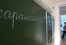 В садике и школе Дзержинска введен карантин
