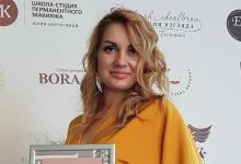 Мастер перманентного макияжа из Дзержинска вошла в число лучших в России