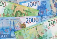 Банкноты в 200 и 2000 рублей появились в обращении