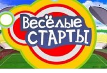 """В Дзержинске пройдут """"Веселые старты""""  для детей с ограничениями по здоровью"""